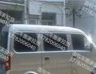重庆同城物流货运急件面包车送货搬家