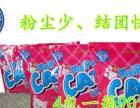 破碎颗粒膨润土猫砂,厂家直销价格优惠