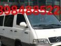 贵阳租车:旅游大巴车、中巴车、商务车、各类轿车、机场接送