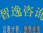 乐昌代办工商营业执照(提供场地,新生企业托管服务)