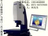1510手动湖州二次元影像测量仪