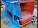 GLD型甲帶給料機給煤機