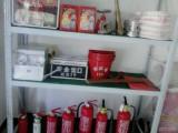 玉泉路灭火器年检肖家河消防水带消火栓批发包配送