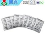 干燥剂厂供应 长安食品干燥剂 环保硅胶干燥剂 防潮珠