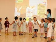 上海虹口少儿英语培训机构 带来完全美式教育的英语培训