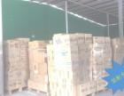 香港仓库仓储装卸柜免费仓储代收货物机场提送货