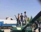 新余地产军事坦克 装甲车防空火炮 展示道具营销手段