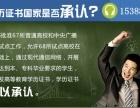 网教中国石油大学专本科招生专业,招生时间