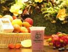汕头石炮台果汁冰加盟费多少钱,石炮台果汁冰加盟风险低