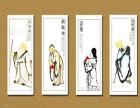 齐氏花卉人物艺术书画套组 运用红花墨叶法