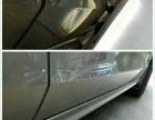 汽车玻璃修复 挡风玻璃修补 凹陷修复