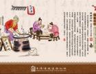 重庆小吃培训到万达沙县