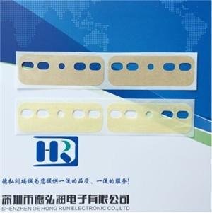 厂家专业生产AI立式5孔接料带,AI5孔接料带,