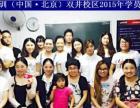 新加坡留学旅游商务英语口语流利说 12月新开课