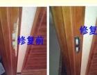聊城专业家具维修、沙发修复维、实木保养、红木保养等