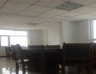 西门大平方A级写字楼装修精致带全套办公家具