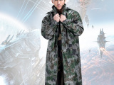2015年新款雨衣 07数码防水风衣 丛林数码 4季可穿 厂家直