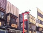 宁波 中青文化广场 博地影秀城 临街商铺