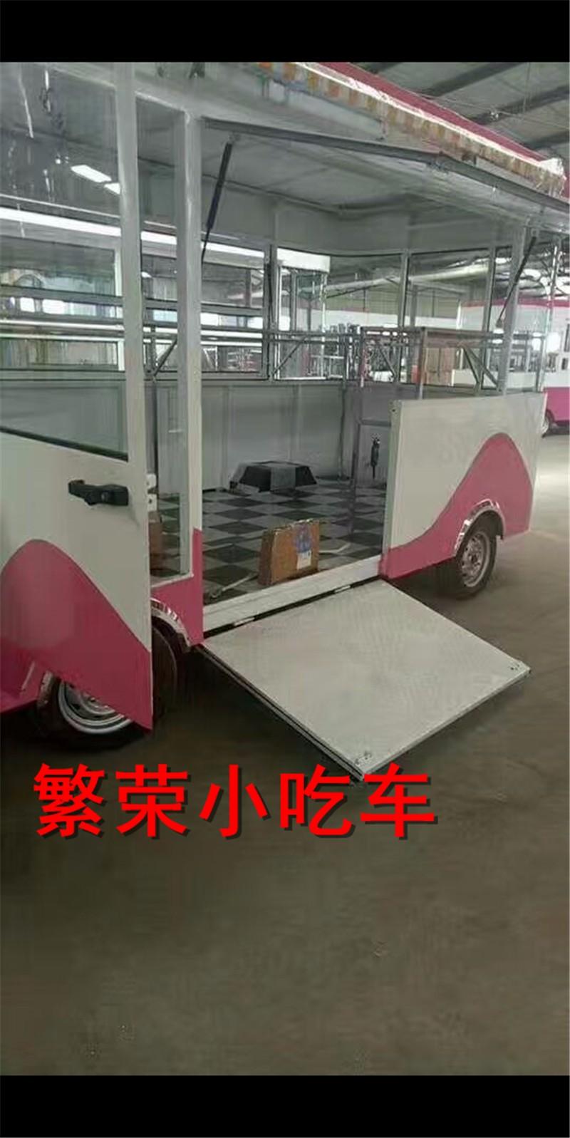电动流动餐车厂家生产定制 多功能美食车 售货车 摆摊美食餐车