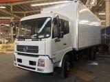 北京福田歐馬可冷藏車廠家直銷 各類冷藏車支持定制