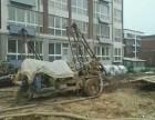 河南专业钻井地埋孔及空调井施工