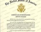 拉沃如何注册欧盟美国商标,怎么在国外申请专利
