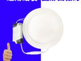 LED小面板灯 压铸铝小面板灯 圆形小面