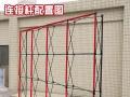 加强铁拉网展架折叠便携式背景架喷绘签名墙婚庆海报架