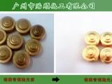 厂家直销黄铜专用光亮剂 化学洗铜抛光 铜抛光剂 铜清洗剂