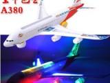 空中巴士 电动万向客机 带音乐灯光 儿童模型玩具 批发