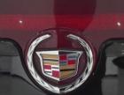 凯迪拉克赛威SLS2011款 2.0T 自动 SIDI 精英型