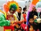 泰安小丑气球-个人-演出