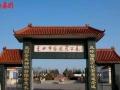 西安高桥墓园、寿阳山墓园经济实惠、交通便利