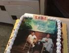 张家界生日蛋糕数码麻将祝寿红包弹钱蛋糕慈利桑植蛋糕