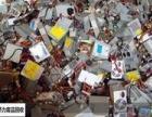 苏州电子回收,回收电子垃圾,电子元件回收,仪器仪表回收