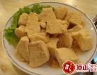 上海长春打糕技术免加盟培训