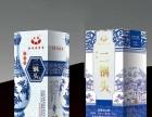 郑州易品纸箱厂,郑州易品包装设计公司