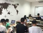 石家庄韩语暑期培训班