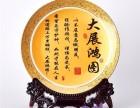 陶瓷装饰盘,陶瓷纪念盘,陶瓷礼品盘