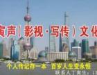 代写传记,w.xiezhuanji.com