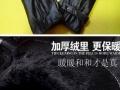做特价男女款黑色加绒皮手套 16