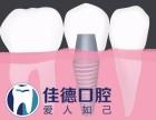 合肥种植牙去哪家医院好?