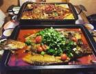 炉货烤鱼餐厅加盟费多少 炉货烤全鱼加盟热线