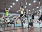 贵阳零基础专业舞蹈培训包学包考证
