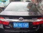 丰田凯美瑞2015款 凯美瑞 骏瑞 2.0S 自动 D-4S 凌