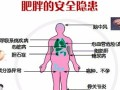 广州六一天使儿童医院多动症 广州哪里治疗多动症最专业