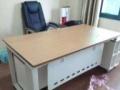职员办公桌椅子主管老板桌沙发前台文件柜屏风隔断卡位