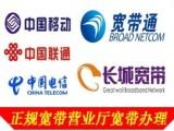全北京聯通寬帶安裝-服務好-價格優-沃長寬