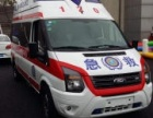 惠州长途救护车出租惠州120救护车出租跨省救护车出租转院