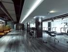 重庆健身房装修设计如何入手?